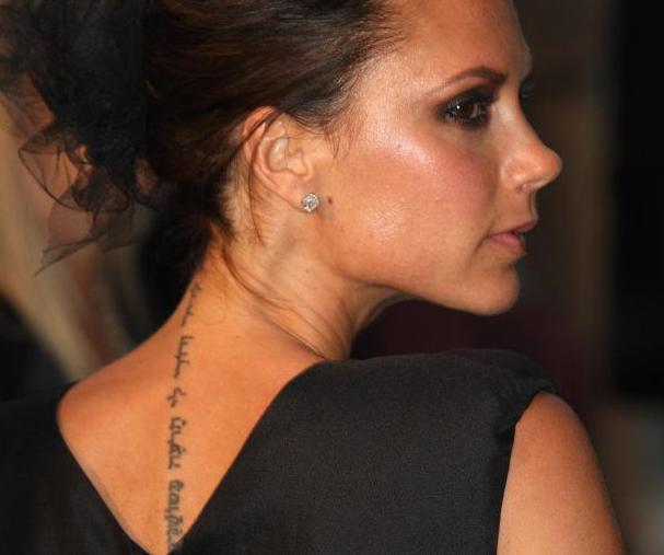 tatuajes para mujeers
